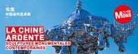 Chine ardente. Sculptures monumentales contemporaines